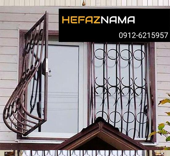 از چه نوع حفاظ برای پنجره های طبقه اول آپارتمان استفاده کنیم ؟