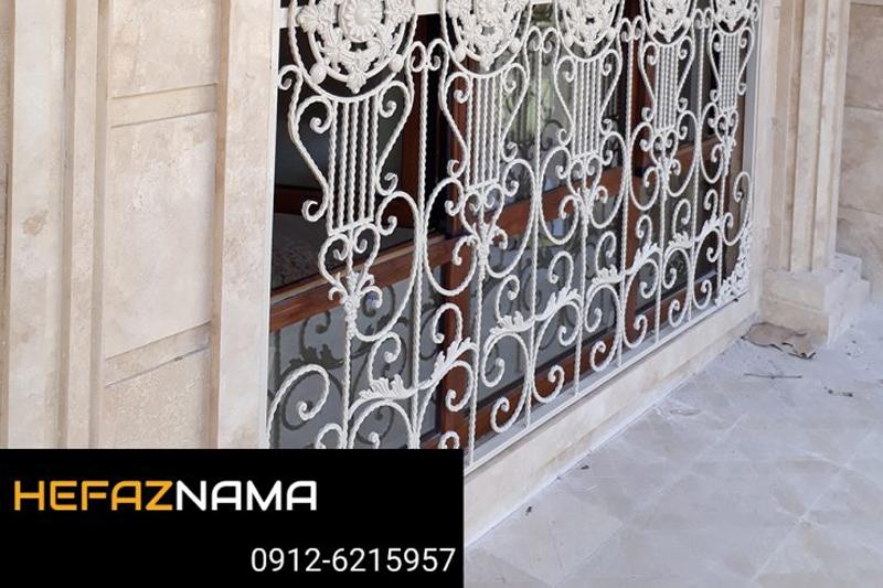 تفاوت استفاده از حفاظ آهنی با حفاظ استیلی برای پنجره دو جداره