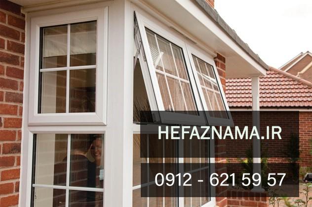 حفاظ پنجره ساختمان-حفاظ نما
