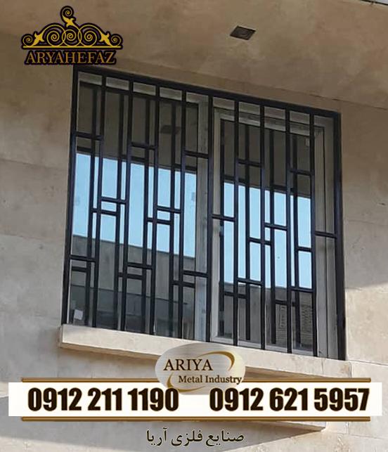 حفاظ پنجره دو جداره-حفاظ نما