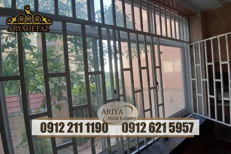 حفاظ پنجره - حفاظ نما