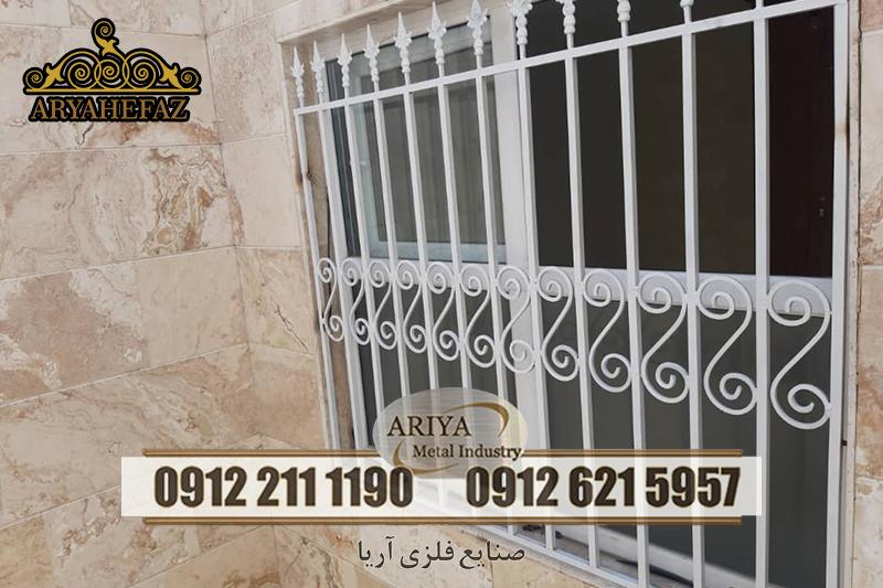 حفاظ پنجره-حفاظ نما