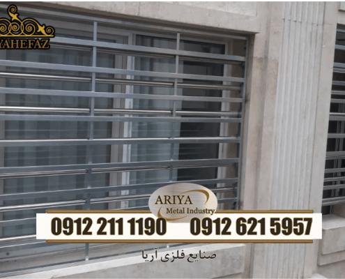 نرده حفاظ پنجره - حفاظ نما
